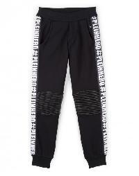 "jogging trousers ""run baby run"""