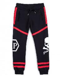 """Jogging trousers """"Save"""""""