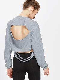 Heathered Open Back Distressed Sweatshirt