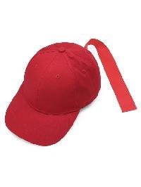 Plain Baseball Cap With Strap