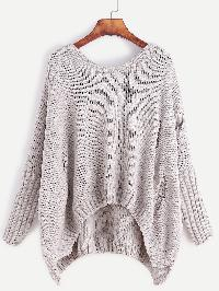 Pale Grey Ripped High Low Hooded Frayed Sweater