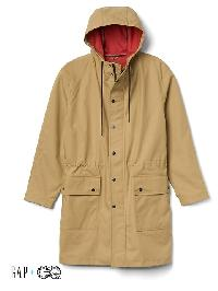 Gap + Gq Ami Oversized Parka - Brazil nut brown