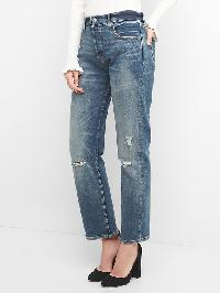Gap Mid Rise Button Fly Destructed Straight Jeans - Dark indigo v2